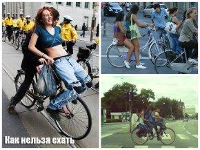 10 корисних правил, які повинен знати кожен велосипедист велосипеди, дорога, пдд, правила