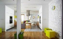 Дизайн невеликої квартири