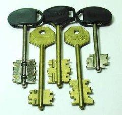 Ключі від сувальдних (сейфових) замків