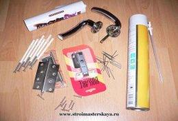 Необхідні матеріали для установки дверного полотна (фото)